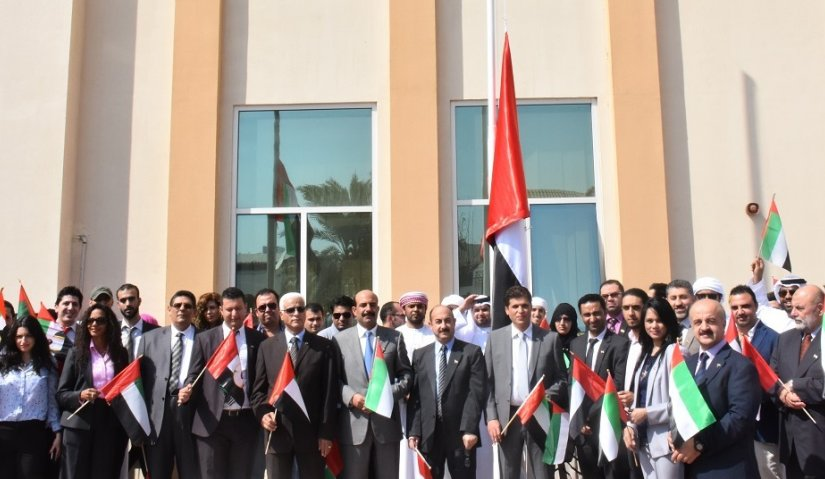 Al Falah University Celebrates the UAE Flag Day