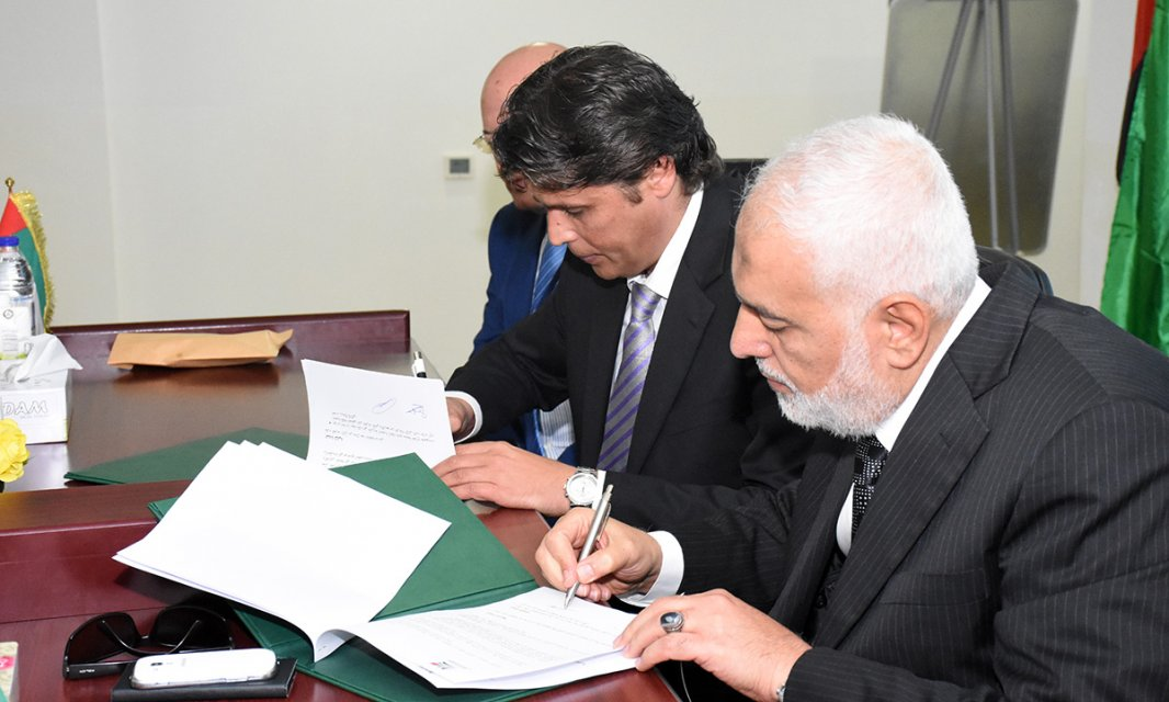 Joint Cooperation Agreement between Al Falah University and National Charity Schools