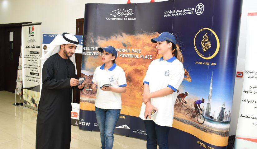 Dubai Sports Council Invites AFU Students to Participate in Dubai Tour