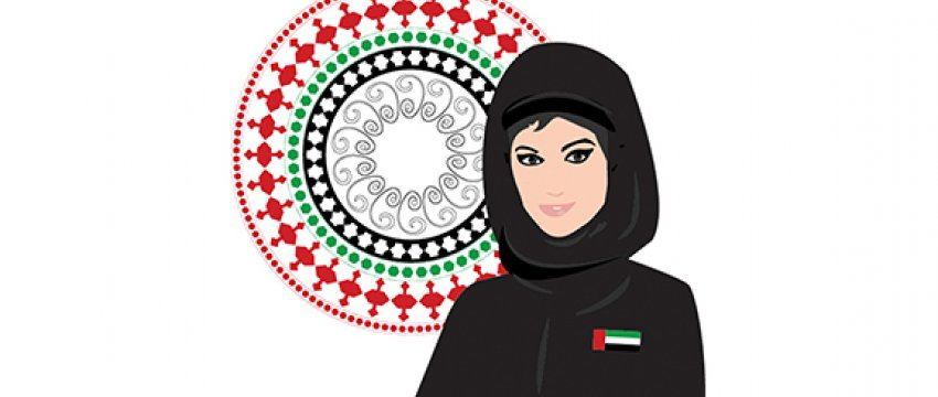 Governmental Support & Empowerment for Emirati Women