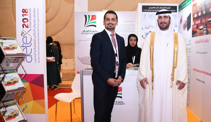 AETEX 2018 Supports Late Sheikh Zayed's Ideals