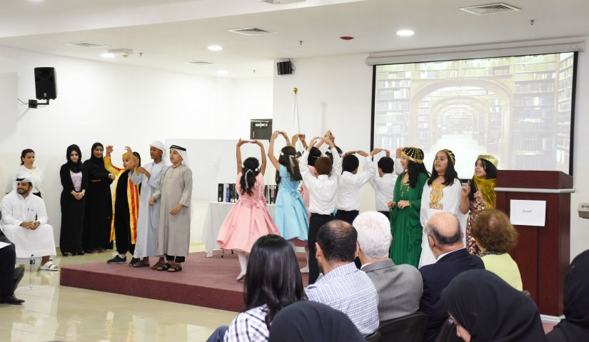 AFU Celebrates Zayed Centennial