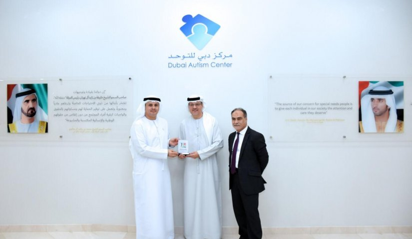 Al Falah University Is Looking into Cooperation with The Dubai Autism Center