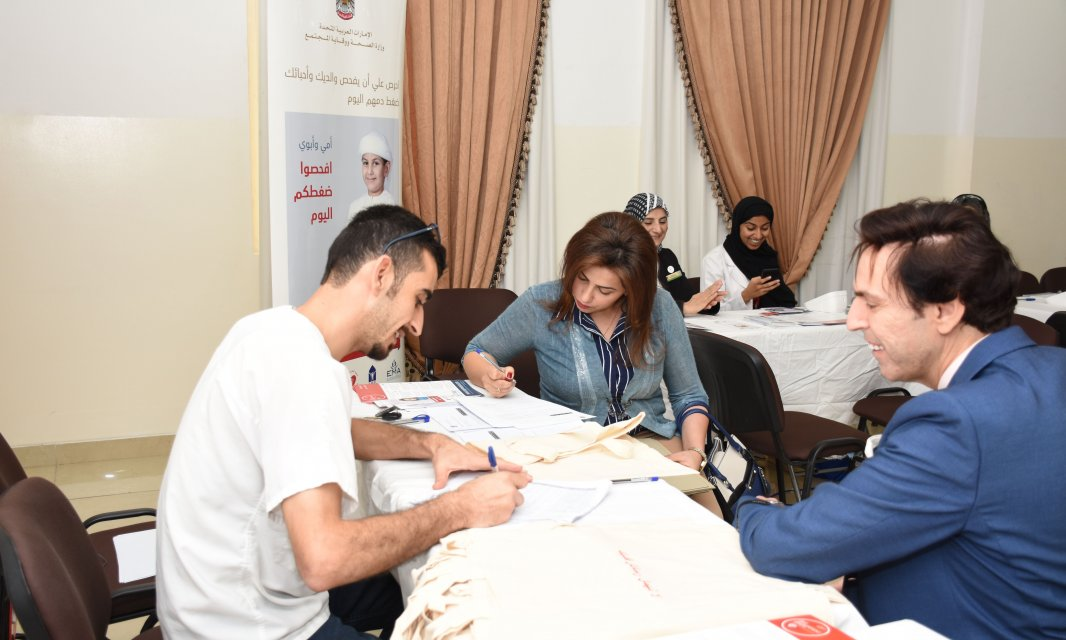 AFU Medical Day for Early Detection of High Blood Pressure
