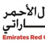 AFU Visits Emirates Red Crescent